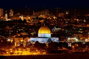 Enjoy the Peaceful Atmosphere in Jerusalem